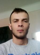 Виктор, 30, Україна, Нетішин