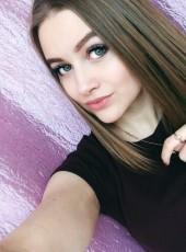 Sveta , 21, Russia, Kazan