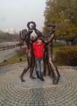 Сергей, 35 лет, Владивосток