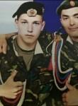 Yuriy, 19, Cheboksary
