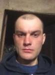 Farkhod, 31, Kemerovo