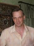 Влад, 40 лет, Санкт-Петербург