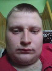 Dima, 22, Ukraine, Kamieniec Podolski