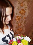 Galina , 18, Novozybkov