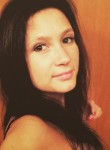 Anna, 33, Kemerovo