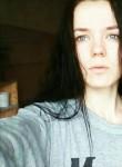 Galina, 23, Volgograd