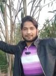 Mimran, 26  , Thivai