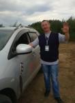 ALEKSANDR, 52, Moscow