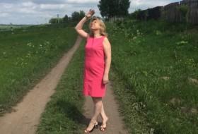 Yuliya, 49 - Miscellaneous