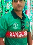 Naymul Islam, 36  , Dhaka