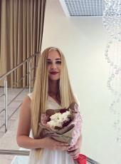 Ksenia, 21, Russia, Samara