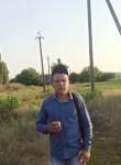 Kolya, 25, Oleksandriya