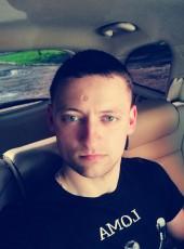 Oleg, 27, Ukraine, Rivne