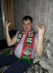 Evgeniy, 32, Petropavlovsk