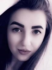 Anna, 24, Ukraine, Ukrainka