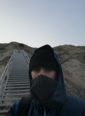 Roman, 23, Russia, Novorossiysk