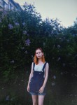 Виктория - Иркутск