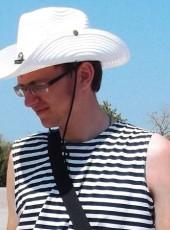 Andrey, 33, Ukraine, Zaporizhzhya
