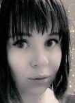 natalya, 22, Egorevsk