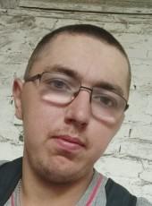 Dmitriy, 22, Belarus, Stolin