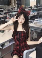 小可爱, 20, China, Gaomi