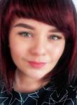 Фото девушки Мария из города Симферополь возраст 28 года. Девушка Мария Симферопольфото