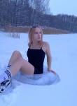 Ksyusha, 21  , Pobugskoye