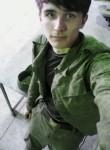 Александр, 22 года, Екатериновка