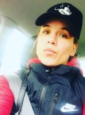 Виктория, 25, Россия, Санкт-Петербург