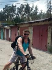 Serega, 41, Ukraine, Kiev