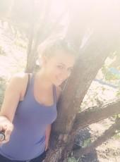 Наталья, 26, Россия, Уфа