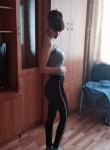 Алёна, 19 лет, Санкт-Петербург