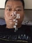 曲径通幽处, 43, Luoyang (Henan Sheng)