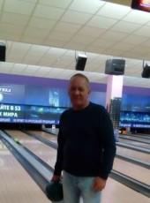 Юрий, 50, Россия, Томск