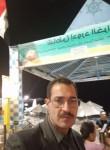 Essam yasein, 52  , Alexandria