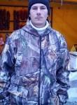 Сергей, 33 года, Ленино