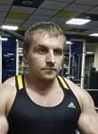 Sergey, 30 лет, Manresa