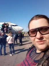 Irina, 35, Russia, Tynda