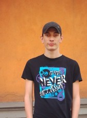 Vadim, 26, Russia, Novokuznetsk