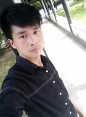 孤独男孩, 20, China, Ningbo