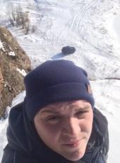 Кирилл, 24, Россия, Челябинск