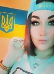 Nastya, 26, Chortkiv