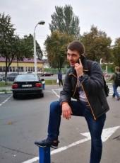 Bullet, 32, Ukraine, Kiev