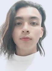 Tran Anh, 29, Vietnam, Ha Dong