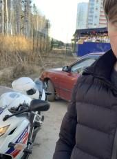 Dmitriy, 32, Russia, Yekaterinburg