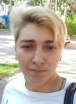 Irina, 42  , Lermontov