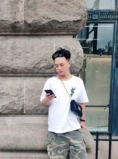 宋先森, 29, China, Xiamen