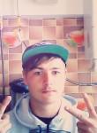 Aleksey, 23  , Urazovka
