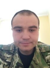 Yuriy, 23, Belarus, Vawkavysk