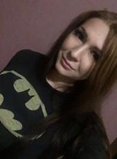 Katya)), 25, Russia, Voronezh